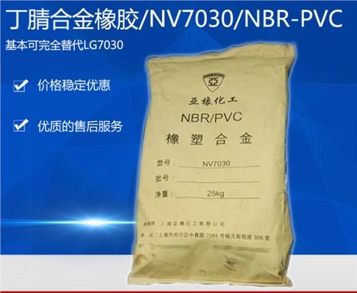 杭州直銷丁腈橡膠 來電咨詢「上海緣橡實業供應」
