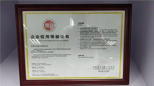 广东智能手机充电器电容厂家 acon中元电子供应