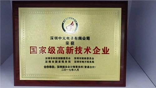广东UPS电源电容生产厂家 acon中元电子供应