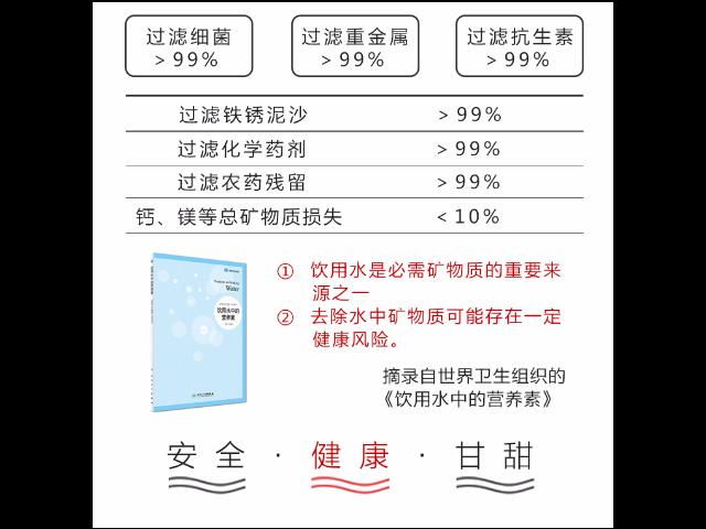 南京品牌小型饮水机 创造辉煌 深圳大地御泉净水科技供应