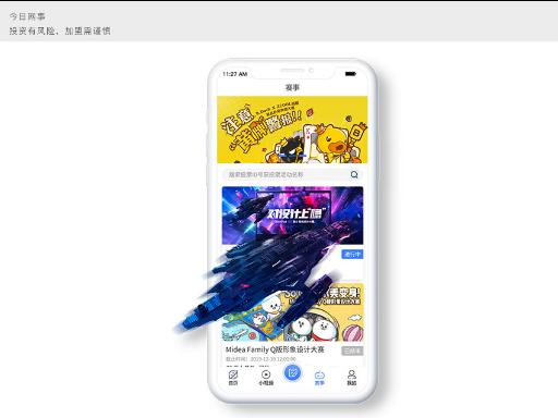 湖南購物app  今日網事數字传媒供應「 今日網事數字传媒供應」