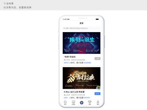 长沙商城app平台 创造辉煌「 今日网事数字传媒供应」