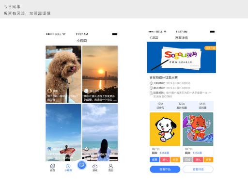 安徽app招商  今日网事数字传媒供应「 今日网事数字传媒供应」