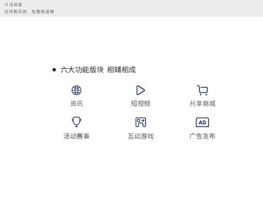 海口赛事app平台  今日网事数字传媒供应「 今日网事数字传媒供应」