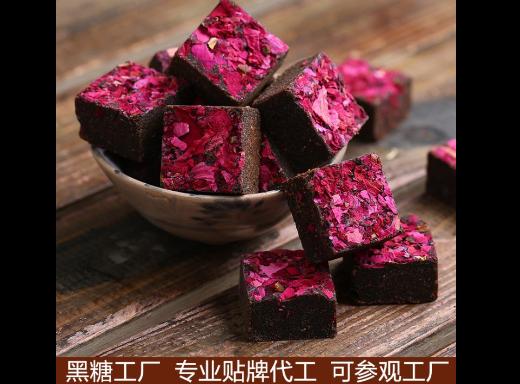 昆明手工古法黑糖代加工 贴心服务 云南江圣贸易供应