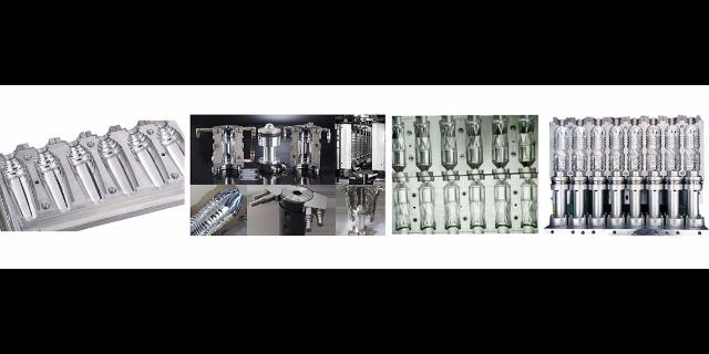 台州注塑模具厂家 来电咨询 台州市黄岩永生模业供应