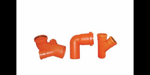 塑料模具钢价格 真诚推荐 台州市黄岩永生模业供应