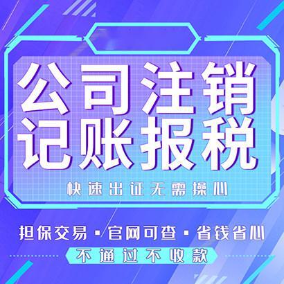 上海公司地址法人变更企业名称企业经营范围