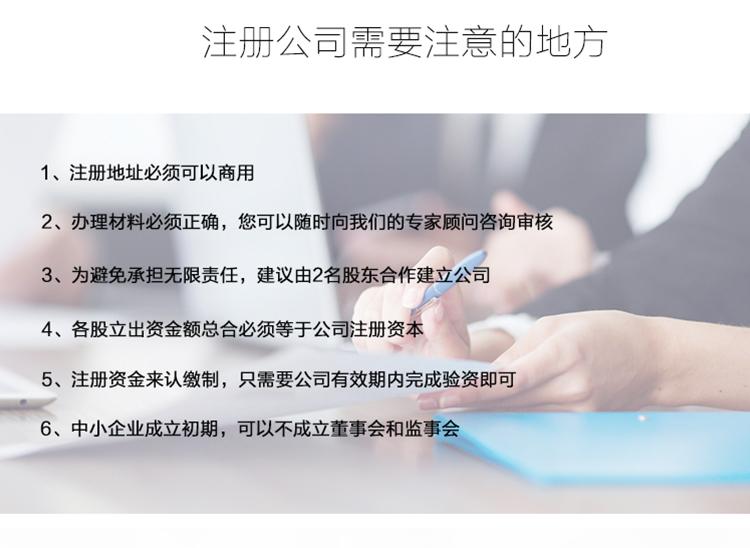 公司地址变更个独营业执照代办代理记账注销