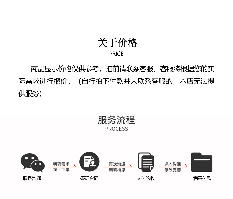 UI设计小程序APP界面H5网页交互