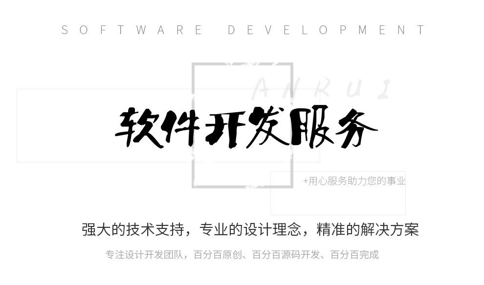 服装管理系统开发小程序网站开发配送软件