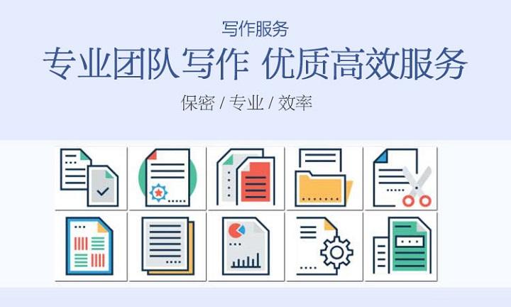 项目可行性研究市场数据产品调研问卷调查