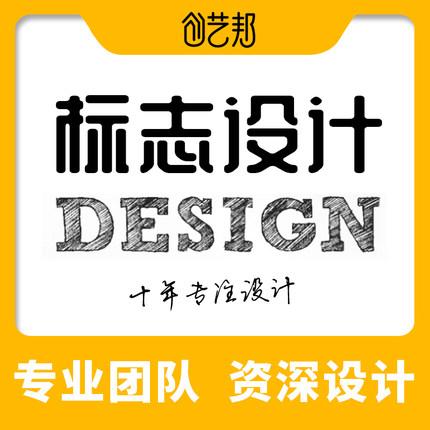 高端企业VI定制企业形象VI标识设计