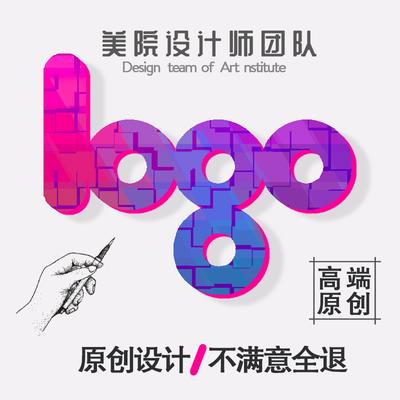 品牌公司LOGO设计图文原创餐饮标志卡通