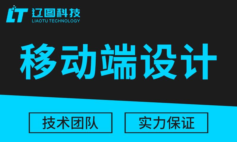 移动端设计APP界面设计APPUI设计移动UI微信设计