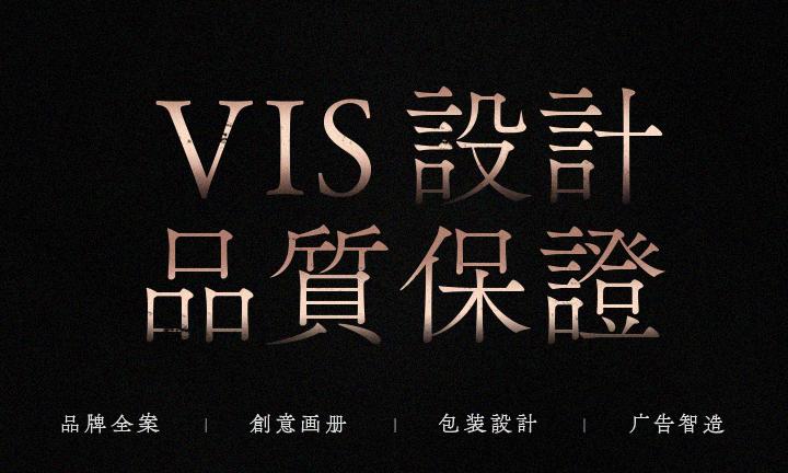 企业形象设计VI设计标志LOGO高端设计