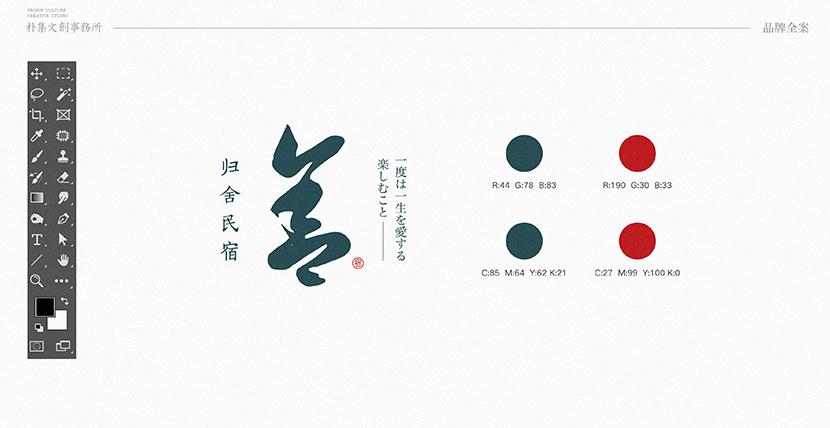 logo定制设计标志升级图标icon设计