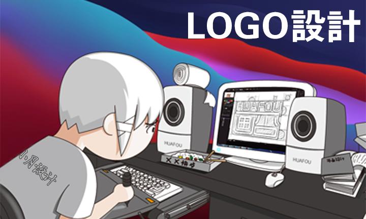 Logo设计原创注册商标