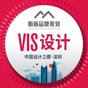 VI设计/企业VI设计/公司VI设计/酒店VI设计/品牌VI设计