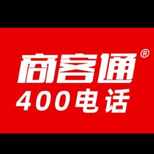 智能400电话定制(仅限公司或个体工商户申请)