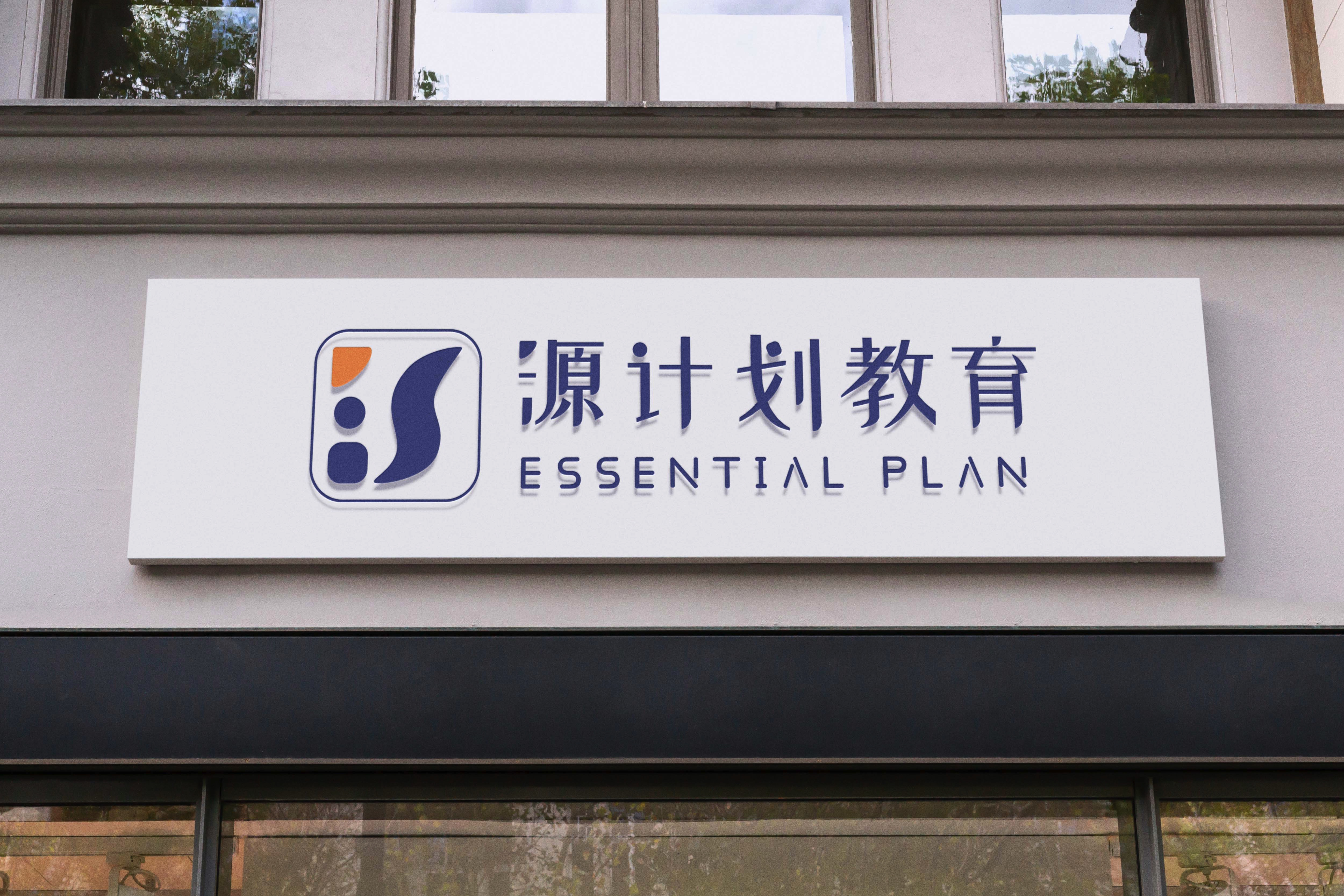 logo设计ui设计产品设计