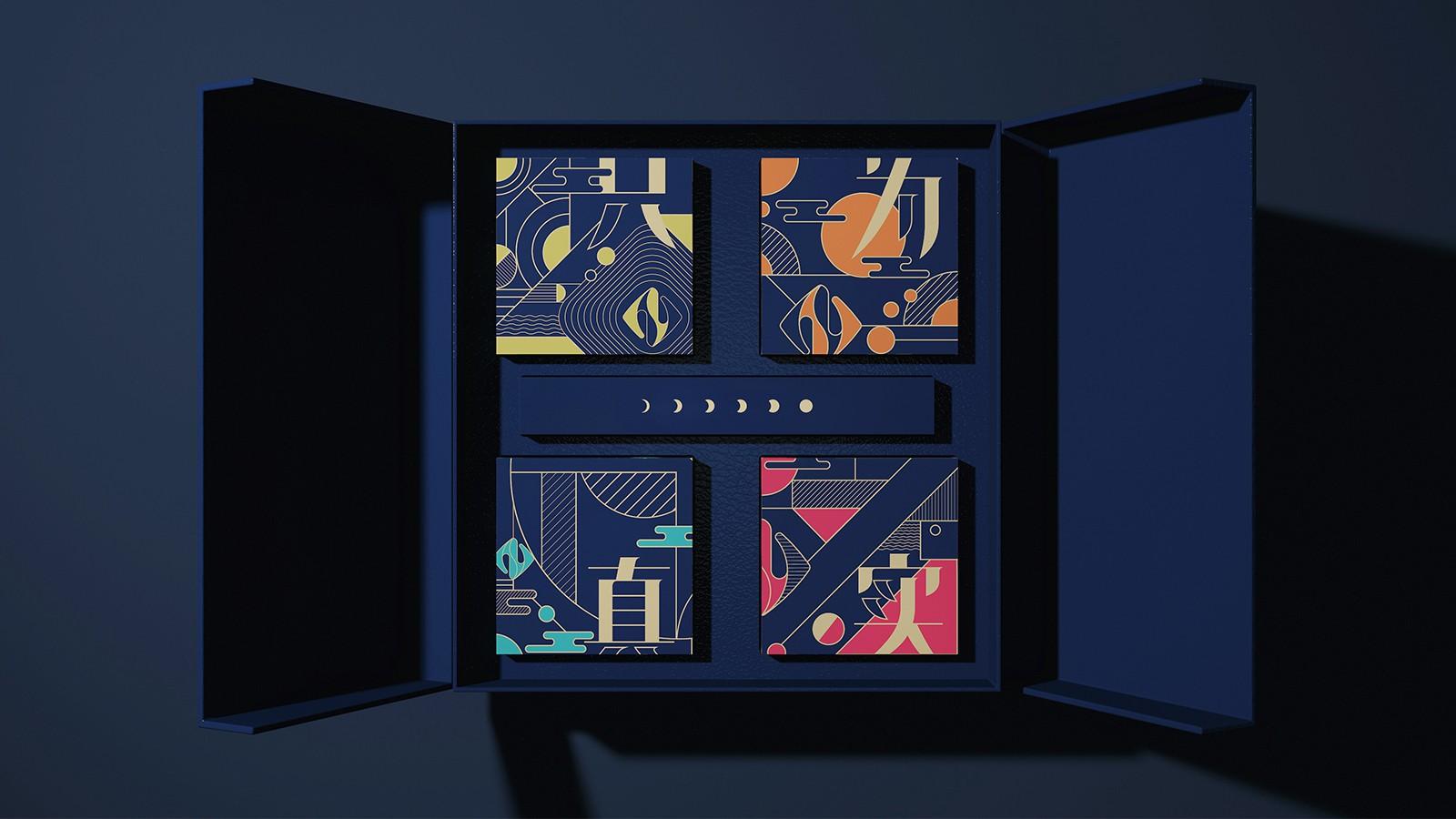 包装定制设计-礼盒