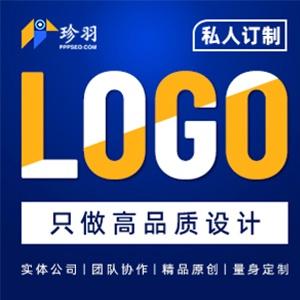 品牌公司LOGO设计