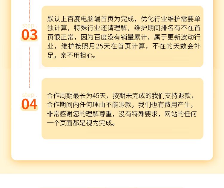 网站首页优化整站baidu收录搜狗seo360关键词收录快速排名