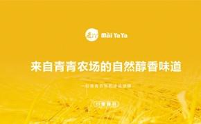 【整合营销】麦丫丫农场网络口碑策划推广案例欣赏