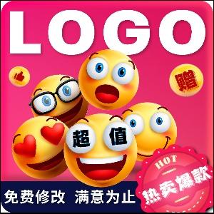 【民营医院】logo设计标志平面公司图标字体商标企业餐饮品牌