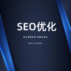 网络营销网站首页优化baidu收录搜狗seo排名360关键词排名神马推广