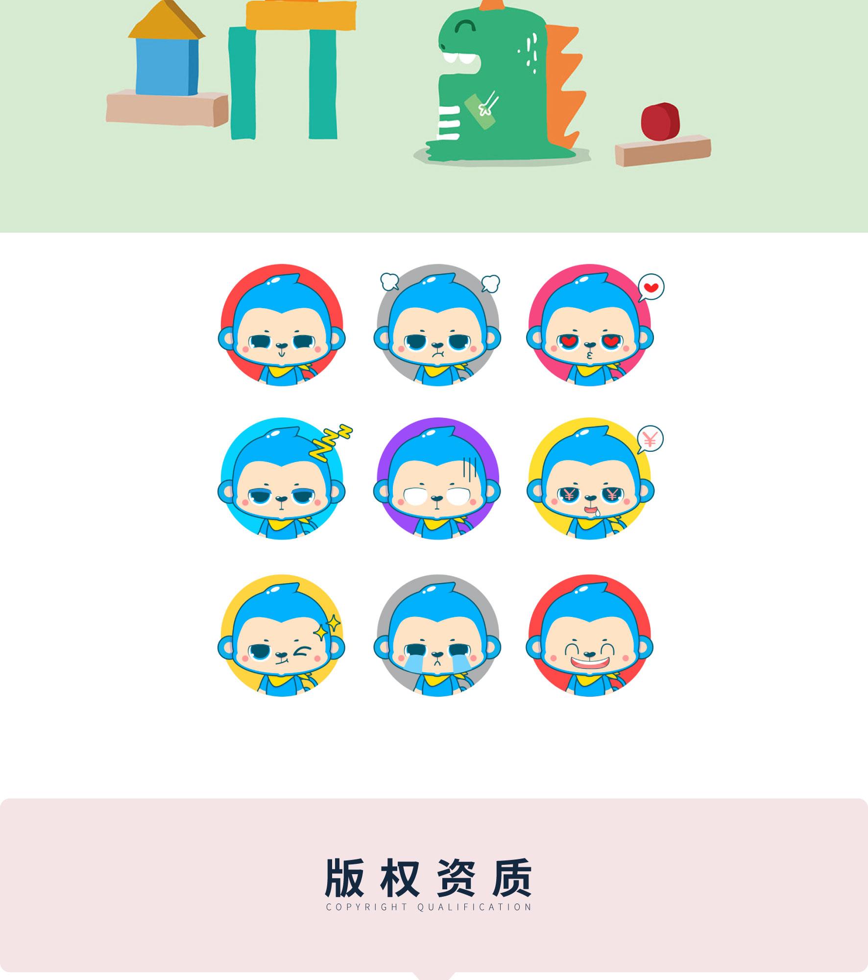 Q版头像吉祥物卡通形象商业插画Q版手绘表情包漫画logo高品质原创表情包设计微信表情QQ表情卡通形象