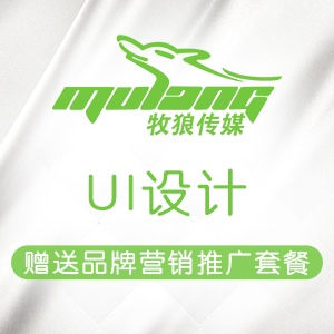 UI设计APP界面移动网页UI设计软件界面设计微信定制小程序