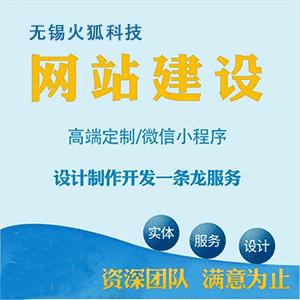 网络推广企业网站建设网站优化网站制作SEO优化