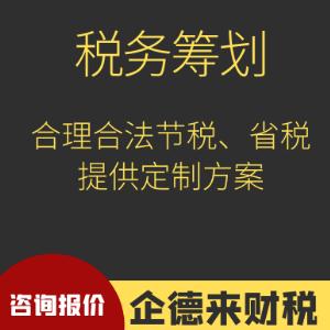 公司个人独资企业营业执照