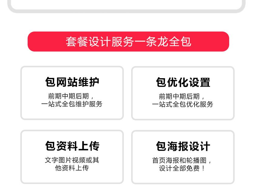 网站建设开发设计公司官网站搭建微信小程序制作H5网页公众号APP软件系统开发UI美工前端页面HTML