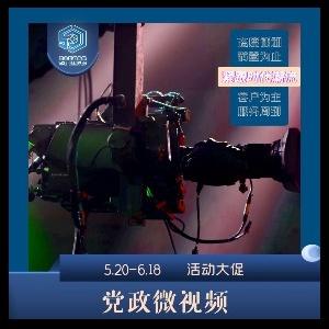 党政微视频党政党建宣传片