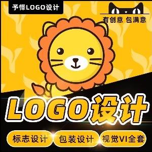 Logo设计VI全套平面设计店标企业标志商标设计原创包装设计