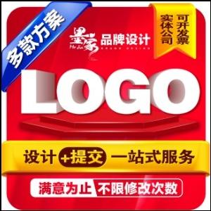 墨家logo设计LOGO标志品牌图形标识设计图标字体设计商标注册服务