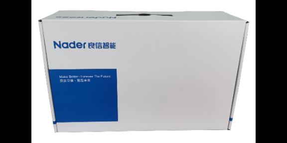 贵州白卡纸盒定做多少钱,彩箱