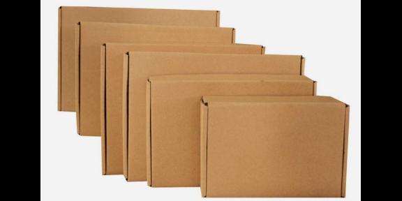 吉林电商瓦楞纸箱,纸箱