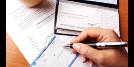 江北代理記帳一年多少錢 客戶至上 寧波眾威會計師事務所供應