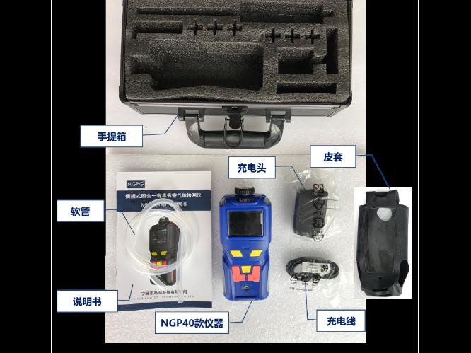 金华红外线气体检测仪供应商 推荐咨询  宁波市高品科技供应