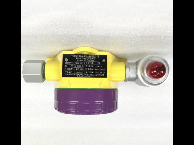 泰州油庫可燃氣體報警器 真誠推薦  寧波市高品科技供應