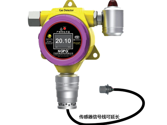 氟气报警器厂家 客户至上  宁波市高品科技供应