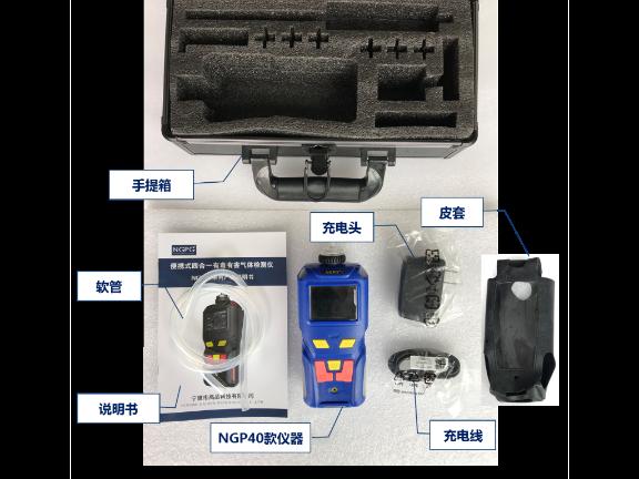 甘肃联氨检测仪 服务为先  宁波市高品科技供应
