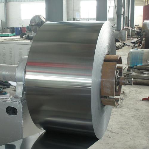 品質不銹鋼帶行業 歡迎咨詢「無錫信中特金屬供應」
