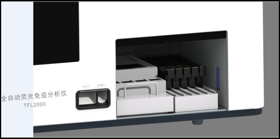 山東干式免疫熒光分析儀在線議價 來電咨詢「無錫天縱易駿生物科技供應」