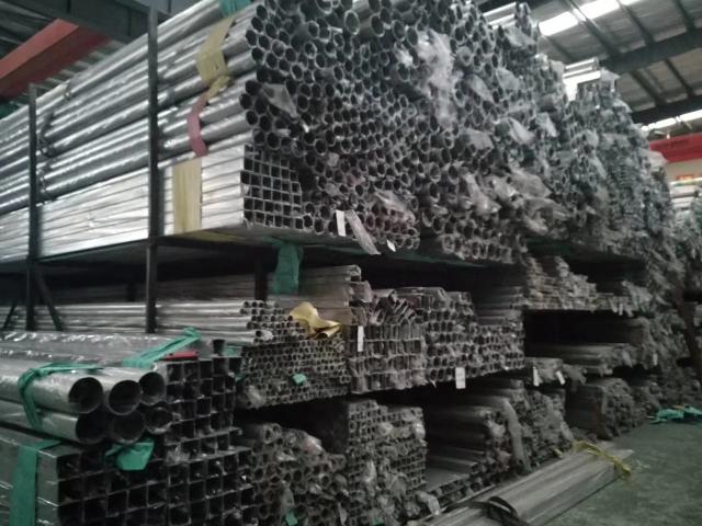 徐州2520不锈钢方管报价 推荐咨询 无锡宇伦特钢供应