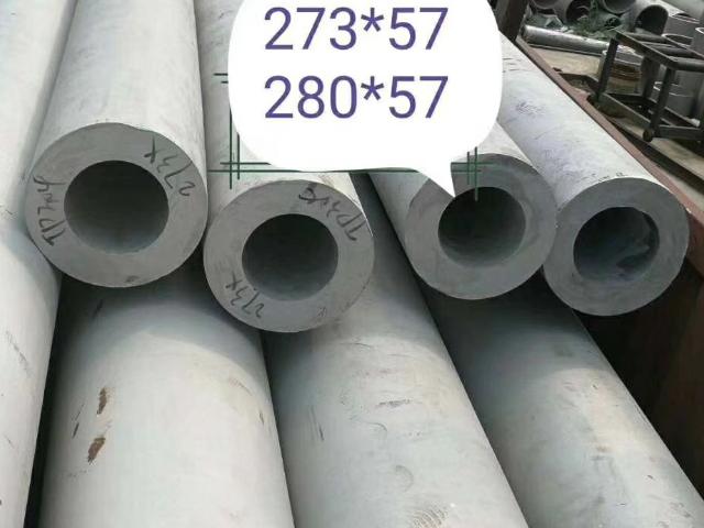 南通2205不锈钢无缝管供应 推荐咨询 无锡宇伦特钢供应